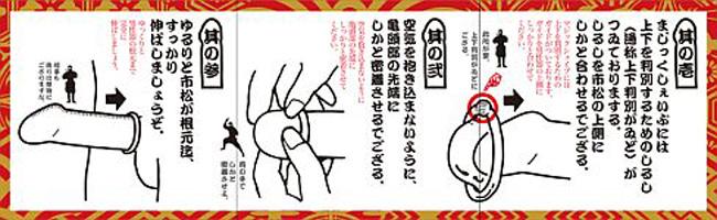 bao-cao-su-sagami-magic-shape-4