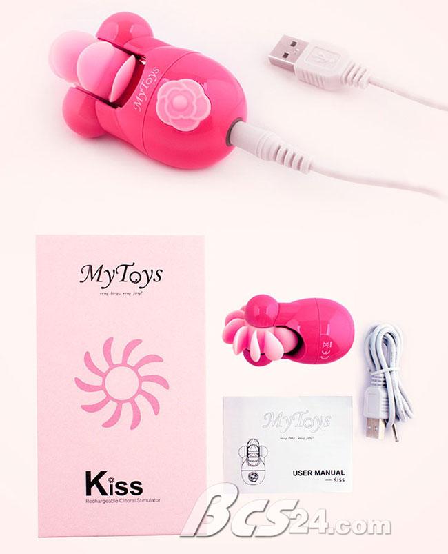 luoi-liem-tu-dong-kiss-9