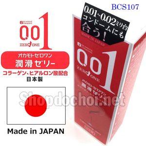 Bao cao su Okamoto Zero One 0,01