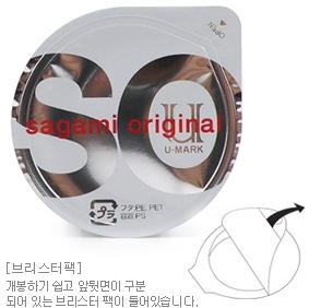 sagami-original-0.02-large-condom-0.02mm-2
