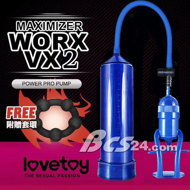 may-tap-to-duong-vat-lovetoy-pro-5