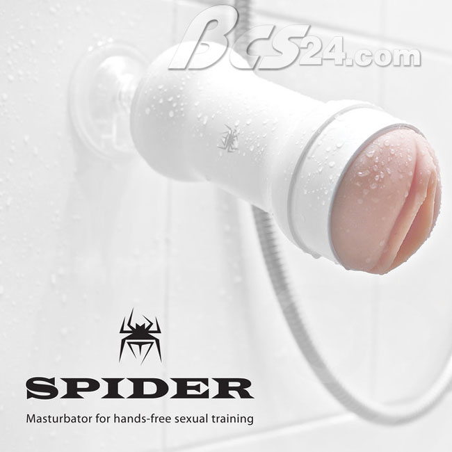 am-dao-gia-spider-7